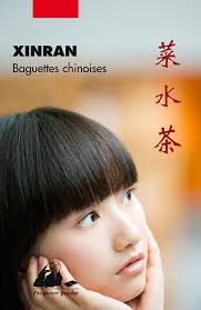 baguette chinoises
