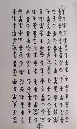 L'alphabet gobelin