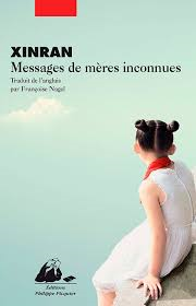messages rdv
